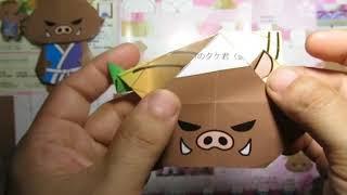 折り紙いのタケ君〈頭〉の折り方作り方