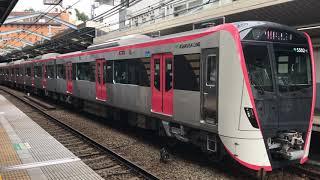 都営5502編成 京急運用初日横須賀中央駅発車
