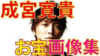 18 月光音楽団 成宮寛貴 https://www.youtube.com/watch?v=ij0xXeLrF-E ...