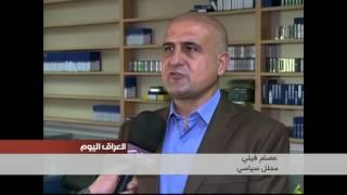 التغيير الوزاري في العراق الى اين ؟ الكرة في ملعب رئيس مجلس الوزراء حيدر العبادي !