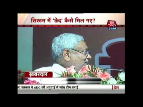 Khabardar: Shahabuddin Passes Controversial Remark On Nitish Kumar After Getting Released From Jail