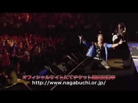 TSUYOSHI NAGABUCHI ARENA TOUR 2014  ALL TIME BEST SPOT映像