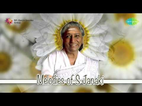Melodies of S Janaki | Malayalam Movie Audio...