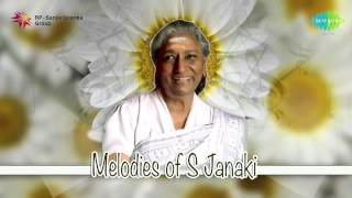 Melodies of S Janaki | Malayalam Movie Audio Jukebox