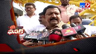Fasak : Vallabhaneni Vamsi controversial comments on Chandrababu - TV9