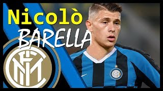 🇮🇹1 Minuto di Nicolò Barella - Welcome to Inter HD