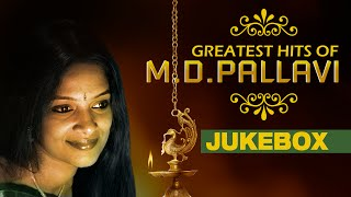 Download Greatest Hits Of M.D. Pallavi || Jukebox || M D Pallavi Hit Songs || Kannada Songs MP3 song and Music Video