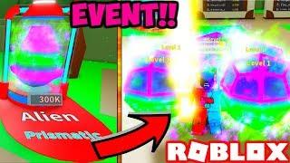 *EVENT EGG* UNREAL PETS & NEW SECRET!! (Roblox Banning Simulator)