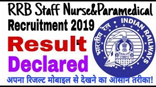 RRB Staff Nurse &Paramedical Result Declared    Railway Staff nurse Result declared   Nursing Trends