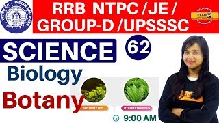 Class-62 ||RRB NTPC/JE/GROUP-D /UPSSSC/SSC ||Science| Biology| By Amrita Ma'am|| Botany