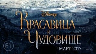 """Я иду смотреть фильм ,,Красавица и Чудовище"""".♡♡"""