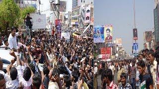 #JR NTR Unmatchable Craze in Public at Vijayawada|Every NTR Fan should watch