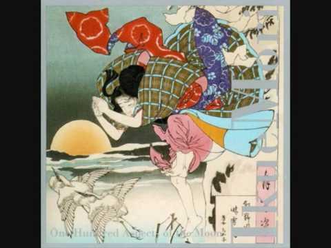 Ikue Mori - Musashi plain moon