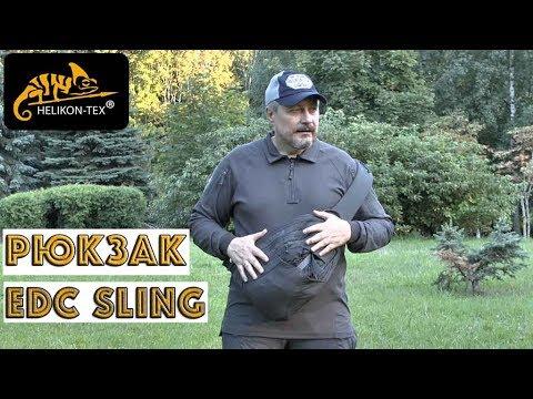 Рюкзак EDC Sling Helikon Tex