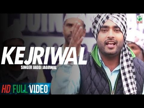 Kejriwal Punjabi Song || Jaggi Jagowal For AAP || Finetone