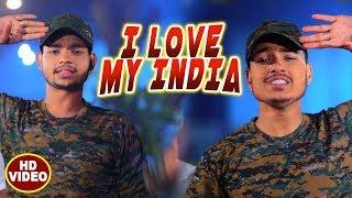 Ankush Raja देश भक्ति गीत I Love My India Hindi Desh Bhakti Song 2018