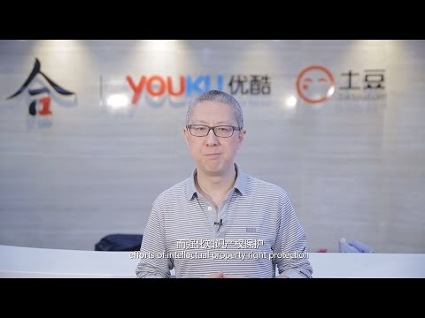 Victor Koo, Chairman CEO of Youku Tudou, on Digital Creativity
