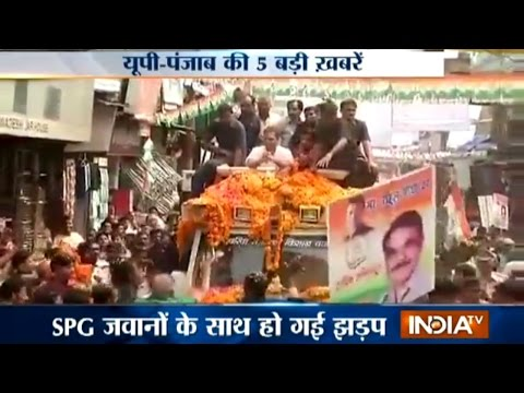 5 Khabarein UP Punjab Ki | 29th September, 2016 - India TV
