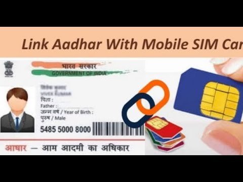 How to link Mobile to Aadhar Number