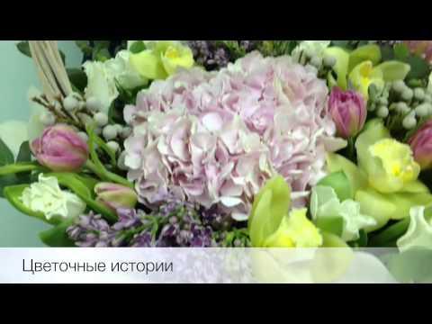 """Корзина с гортензией от флористов """"Цветочные истории"""""""