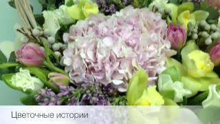 Корзина с гортензией от флористов