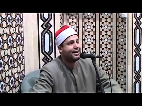 Qari Hindawi Quran Reciation | AMAZING!!!