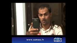 Interrogation, 04 April 2015 Samaa Tv