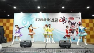 START 於 Comic World香港42的i☆Ris表演 山北早紀 - 櫻井 キリ 芹澤優 -...