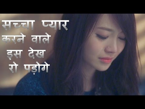 Sad bollywood shayari from movies fanaa | heart touching sad.