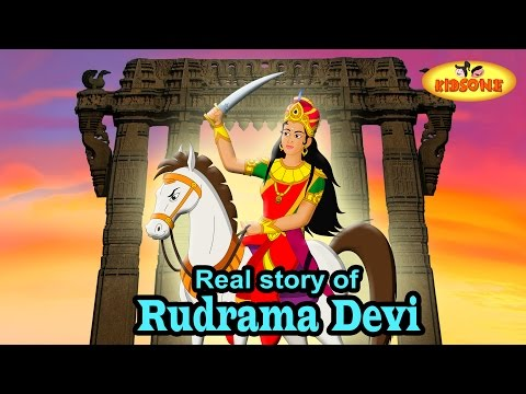 Real Story of Rudramadevi with Cartoon Animation - KidsOne