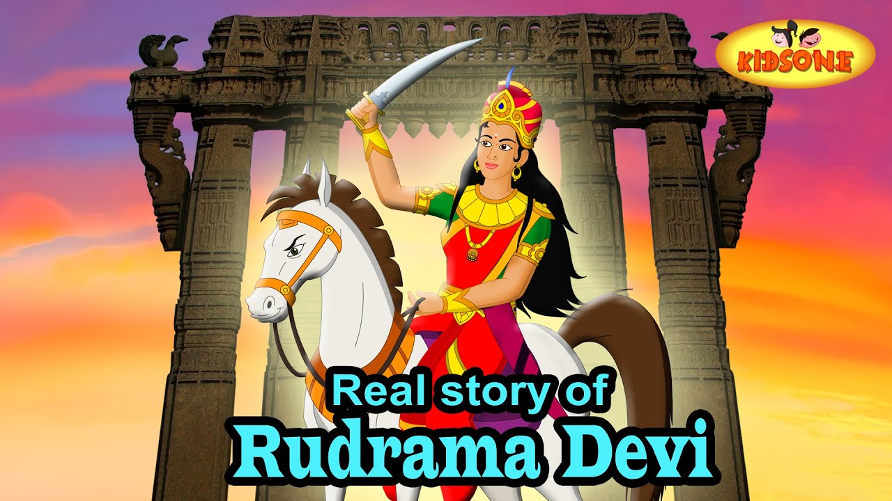 Download Real Story of Rudramadevi with Cartoon Animation - KidsOne