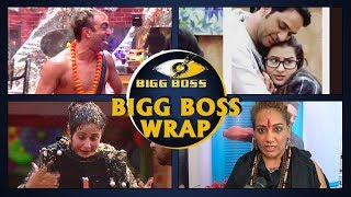 15 Highlights Of Bigg Boss 11 this week | Hina, Vikas, Akash, Arshi, Shilpa Bigg Boss Wrap