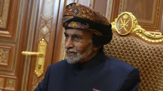 Sultan of Oman dies at 79 after 49 years in power
