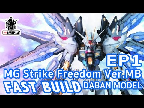 MG Strike Freedom Gundam Ver.MB [DABAN] FastBuild EP1 by Tid-Gunpla