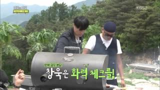 [HIT] 인간의 조건3 - 대세 최현석 & 정창욱 셰프의 바비큐 요리 맛은?.20150613