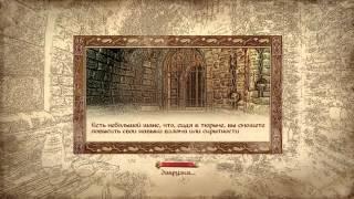прохождение The Elder Scrolls IV Oblivion 77 серия (Архимаг)