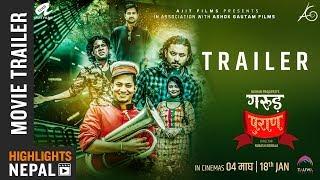 GARUD PURAN | New Nepali Movie Trailer 2018/2075 | Najir Hussain | Karma | Kameswor | Priyanka