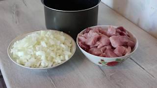 Мясо свинина в луке. Рецепт Бомба!!!))