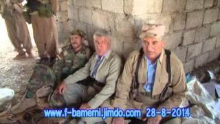 Ferhad Bamerni 28 8 2014 Zimar 1