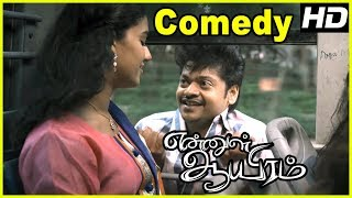 Ennul Aayiram Movie Full Comedy Scenes | Ennul Aayiram | Ennul Aayiram Movie Scenes