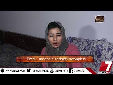 Asaib Zada Episode #72 19 January 2018 |7News|