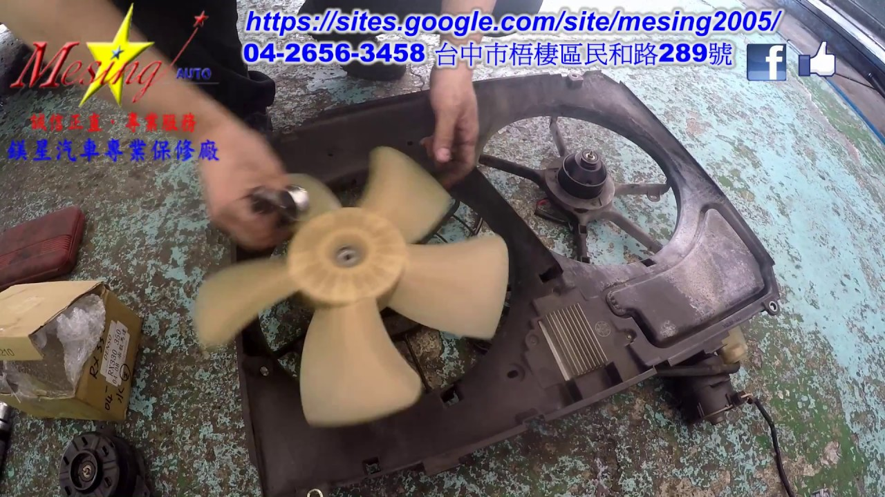 How To Install Replace Engine Radiator Cooling Fan Lexus Rx330 33l Electric Relay Wiring 4wd 20032005 3mz Fe U151f