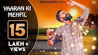 Yaaran Ki Mehfil | Raj Mawer | Raj Saini | Monika Chauhan | New Haryanvi Songs Haryanavi 2019