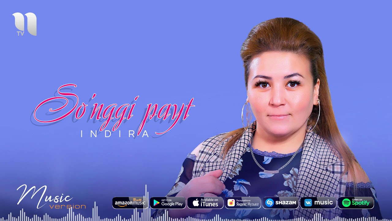 Indira - So'nggi payt (audio 2020)