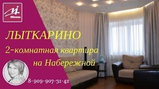 видео Отделка и ремонт коттеджей от 4900 за кв.м. под ключ
