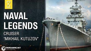 [Naval Legends] Kutuzov