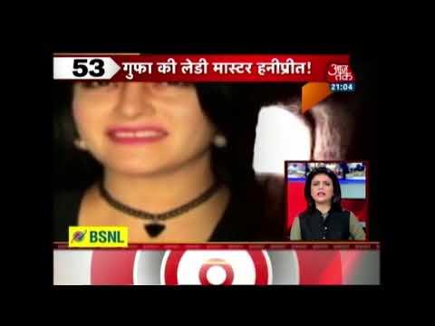 Shatak Aaj Tak: Aarushi's Aunty Praises Allahabad High Court's Decision