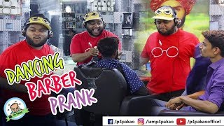 | Dancing Barber Prank | By Nadir Ali In | P4 Pakao | 2019