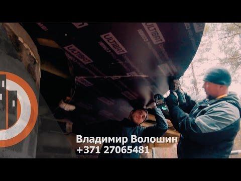 Видео Виды ремонта домов