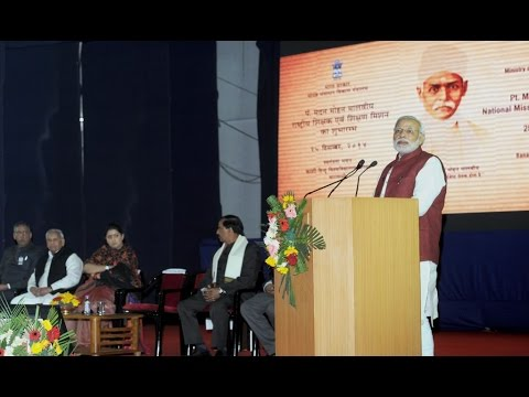 PM's speech at launch of Madan Mohan Malviya National Mission on Teachers and Teaching, BHU
